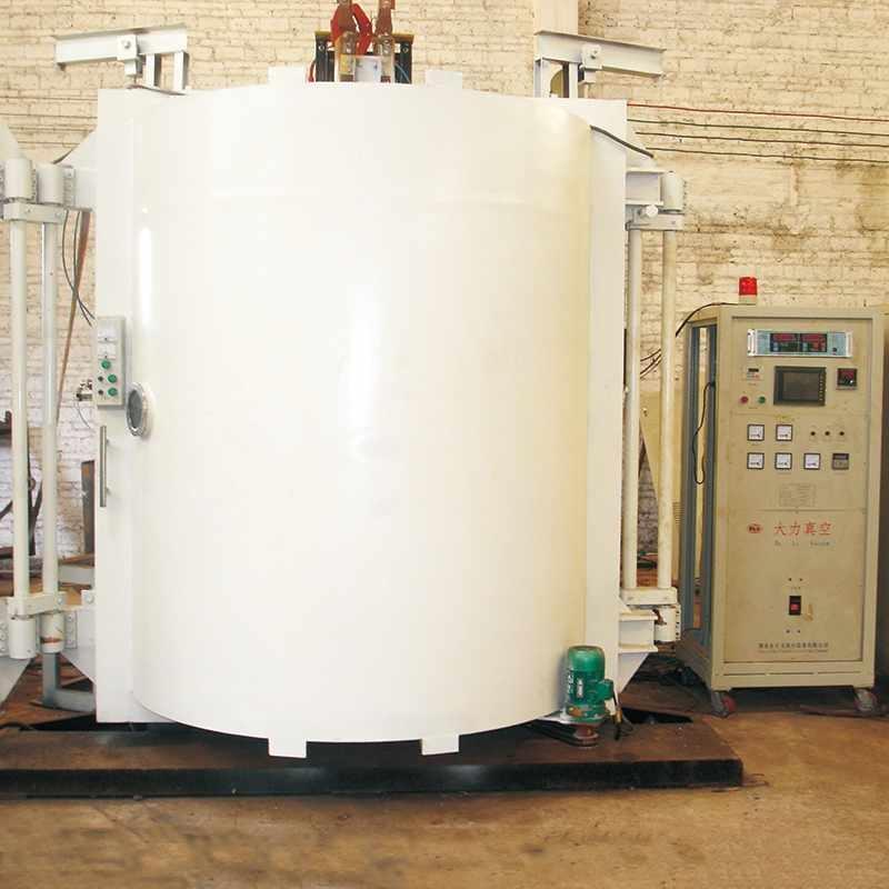 Vertical Vacuum Coating Machine