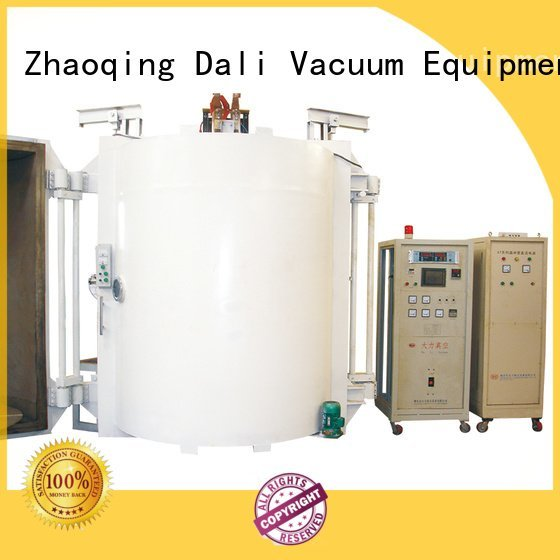rf magnetron sputtering machine coating magnetron Dali Brand