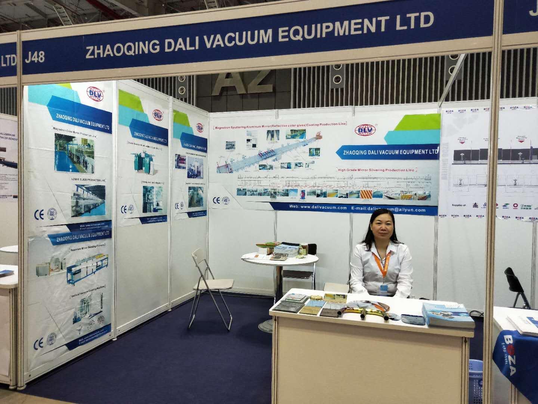 2018 Vietnam Exhibition